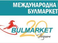 International Bulmarket module meeting organized for 20 years anniversary of BULMARKET
