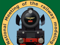 National Meeting of the railway modeling 2012